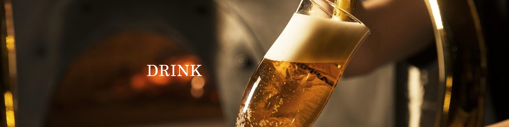 drink_main